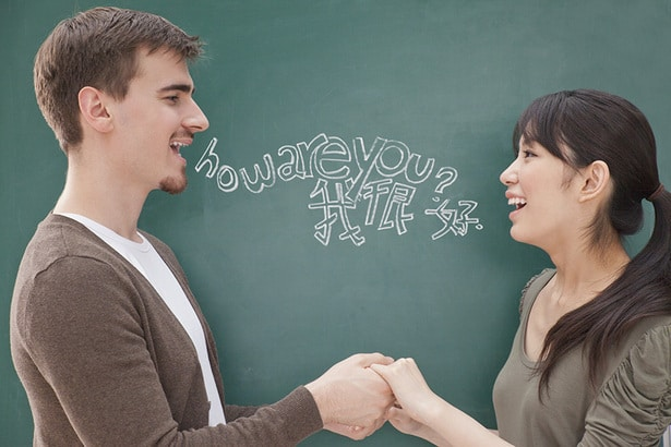 Можно ли считать билингвизм преимуществом?